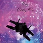 Gary – Chilling Out LP CD Everland 006