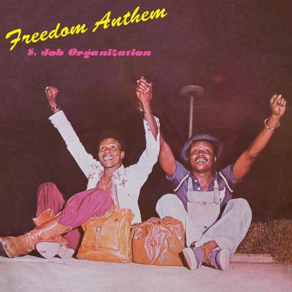 S. Job Organization - Freedom Anthem