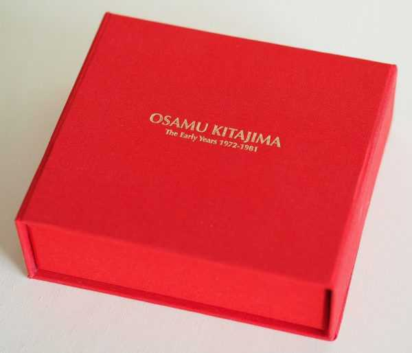 Osamu-Kitajima_The-Early-Years-1972-1981_CD-box set limited edition