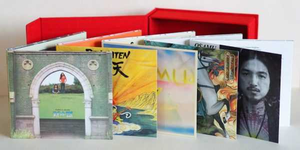 Osamu-Kitajima_The-Early-Years-1972-1981_CD-box set limited edition