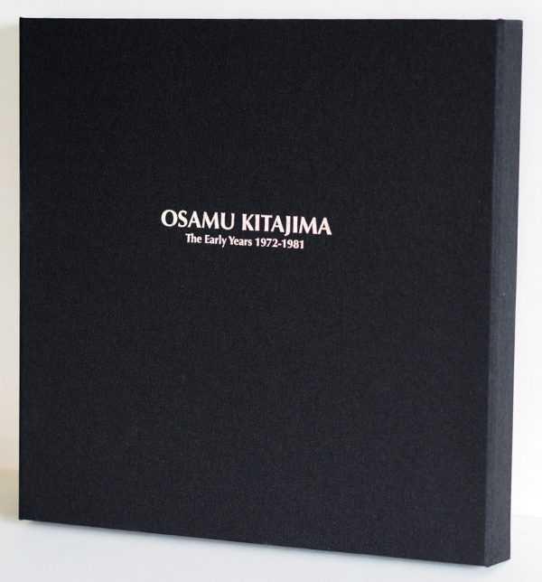 Box set Osamu-Kitajima_The-Early-Years-1972-1981_LP-box set