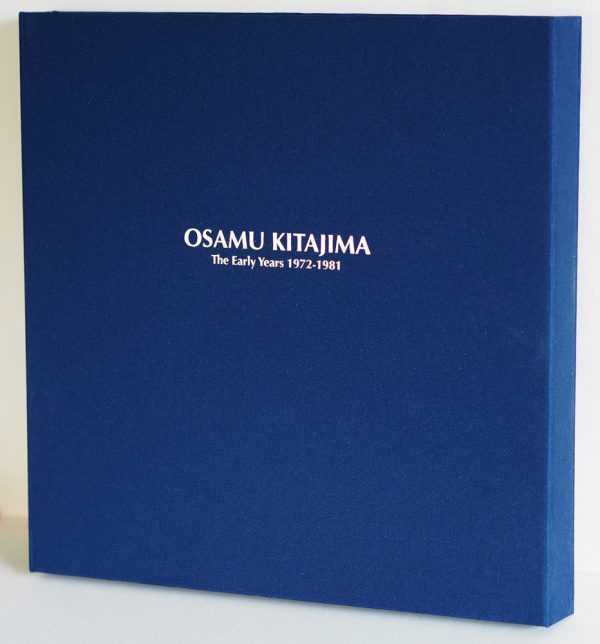 Osamu-Kitajima_The-Early-Years-1972-1981_LP-box set limited edition