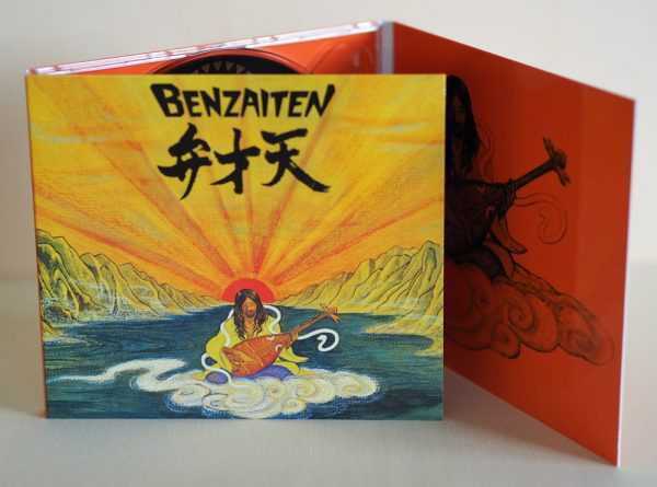 CD sleeve Osamu Kitajima Benzaiten CD
