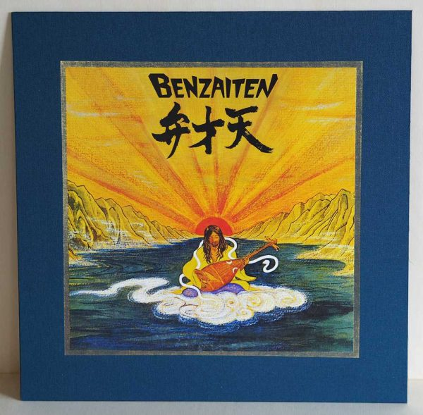 Osamu Kitajima Benzaiten LP Limited edition