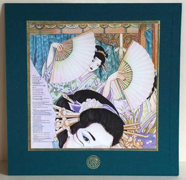 Record sleeve Osamu-Kitajima_Masterless-Samurai_LP