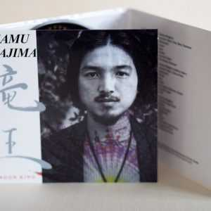 EPS007_Osamu-Kitajima_Dragon King CD