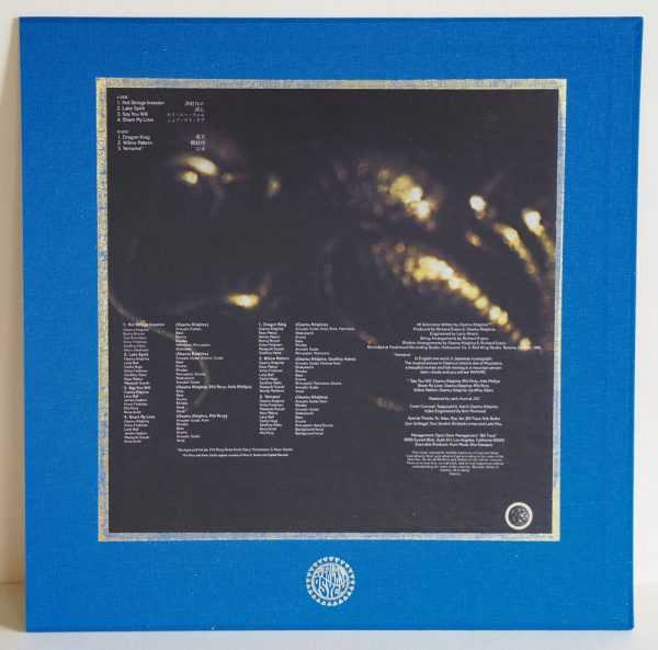 Sleeve Osamu-Kitajima_Dragon-King_LP