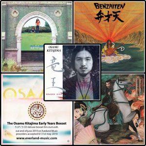 Osamu-Kitajima-boxset
