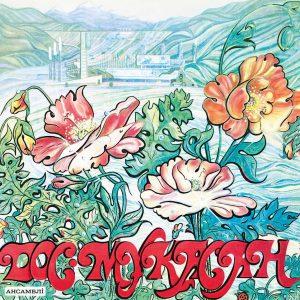 Record sleeve Dos-Mukasan – Dos-Mukasan Ensemble
