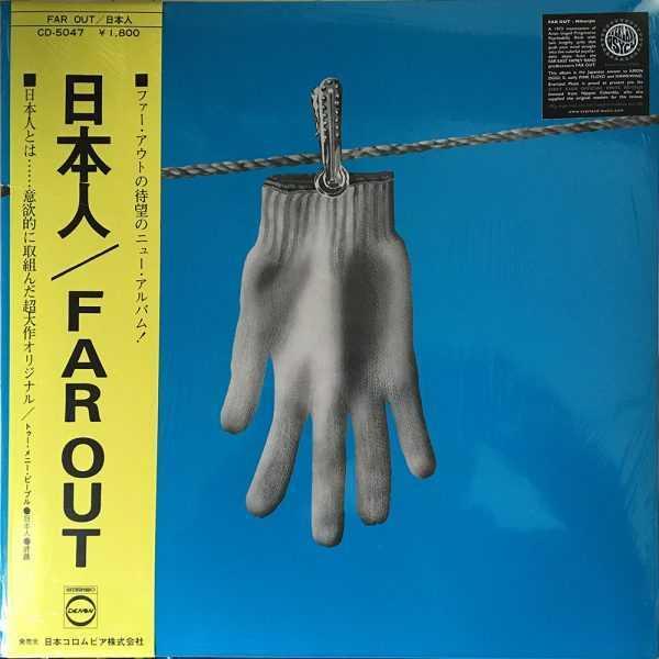 EverlandPsych008_Far-Out_Nihonjin