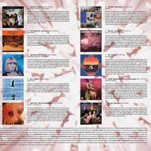 Croatia Records Everland - JUGOTON FUNK