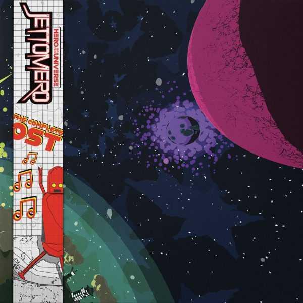 SFR03_GABRIEL KOENIG - Jettomero (OST)_front